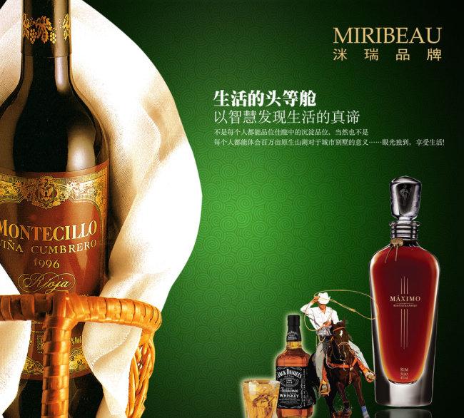 长城 法国 干红 干红葡萄酒 红酒 进口 酒 拉菲 葡萄酒 网 张裕 650图片