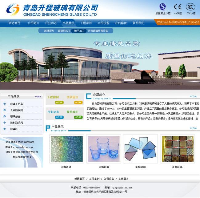 素材 ps ps素材 设计 网页