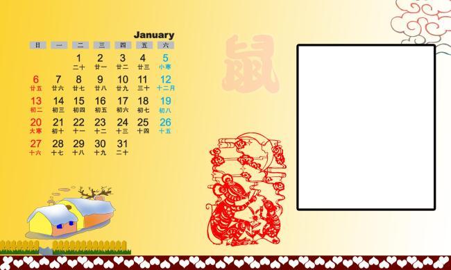 2013年日历模板一月免费下载图片