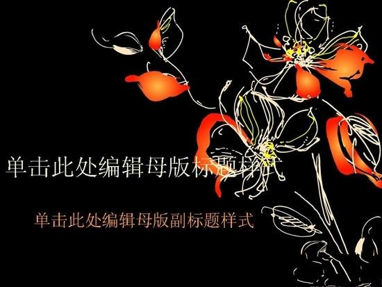 炫彩花卉背景ppt模板图片