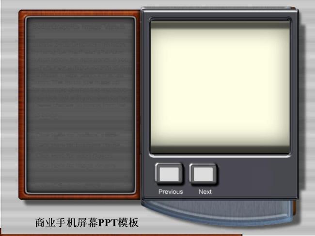 商业手机屏幕ppt模板ppt模板免费下载-千图网www.58.图片