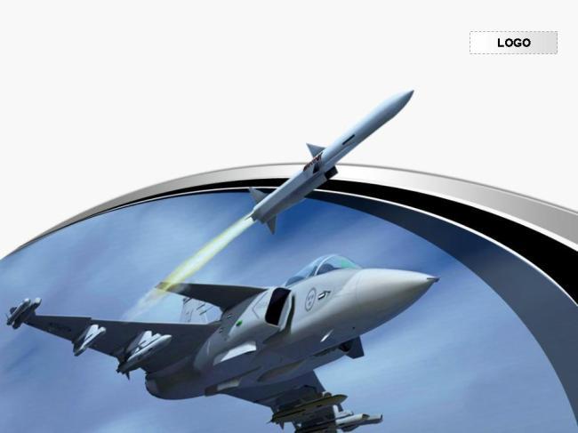 航天航空专业论文答辩ppt模板