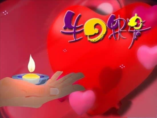 生日快乐ppt幻灯片 ppt模板免费下载-千图网www