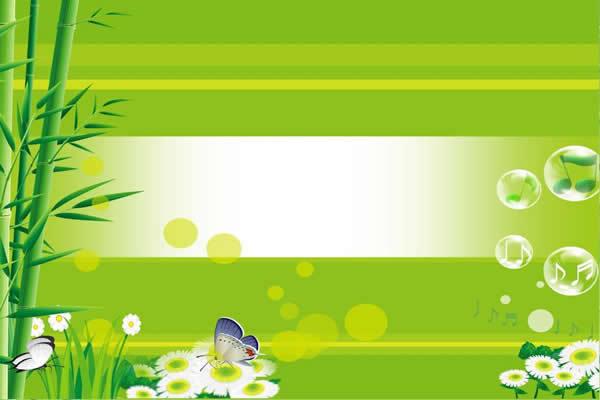 绿色清新背景ppt模板