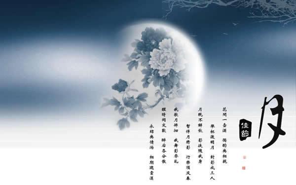 明月寄相思中秋节ppt模板节日素材免费下载-千图网www