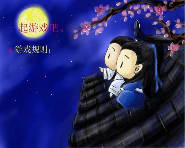 中秋节主题活动ppt模板图片