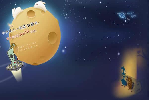 节日素材 中秋节