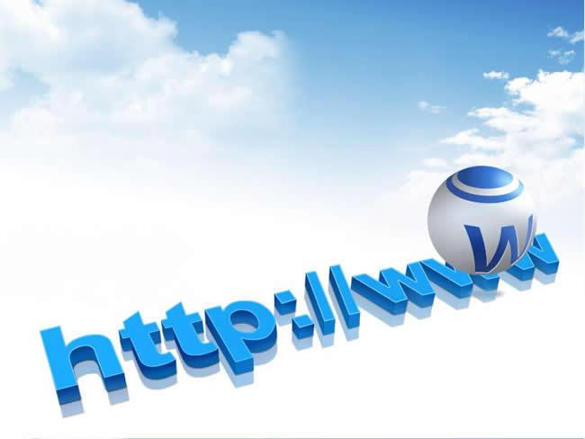 网络公司it企业ppt模板ppt模板免费下载-千图网www