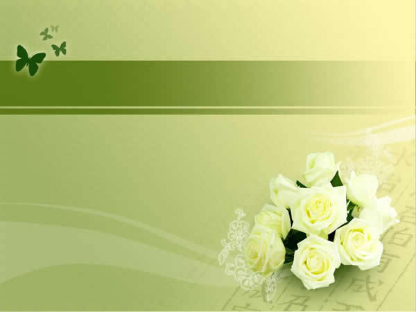 绿色花卉背景ppt模板