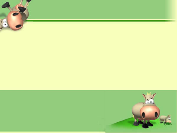 卡通小牛ppt模板免费下载