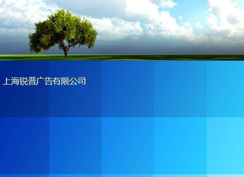 蓝色商务背景pptppt模板免费下载-千图网www.58pic.com