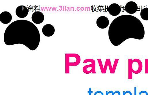 黑白宠物脚印ppt模板免费下载