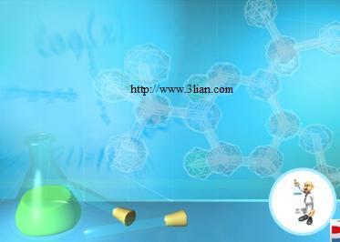 水蓝色有机化学ppt模板