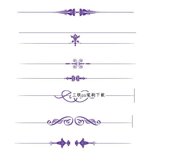 小清新分割线素材_分割线素材花边底纹矢量图免费素材下载创