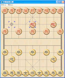 中国象棋大师 超极本专版图片