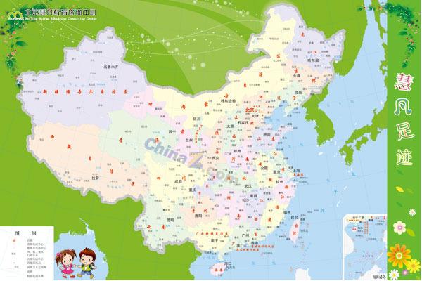 彩色中国地图矢量素材免费下载