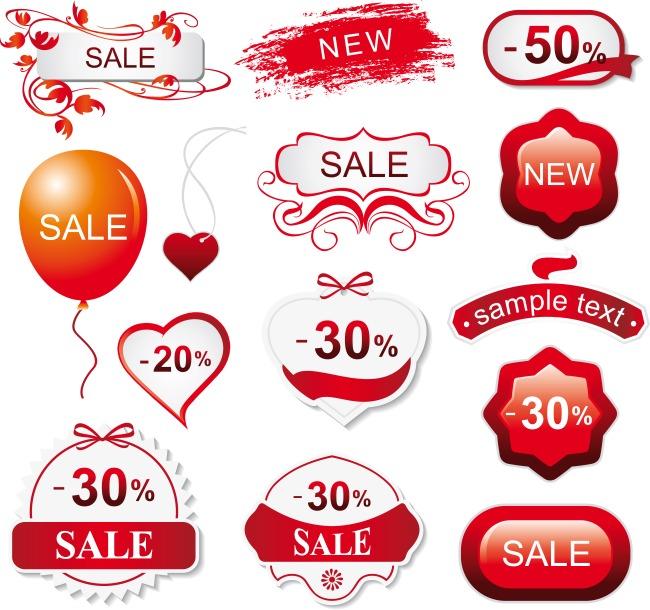商品销售图标矢量图下载