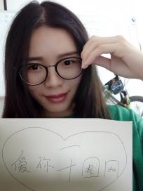 yuelaiyuehao