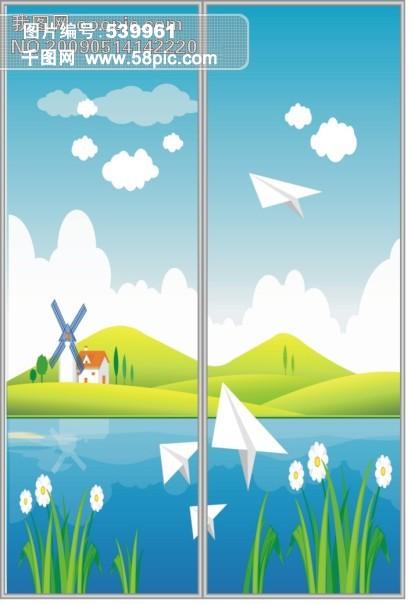 卡通风车图片大全_卡通风车图片下载; 卡通童话移门图片_玻璃移门