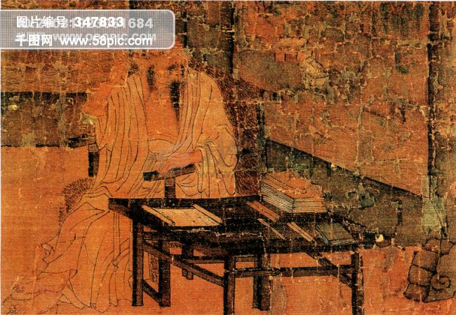 古代人物 宫廷人物 人物 壁画 中国文化 人物画像 中国风 中华艺术