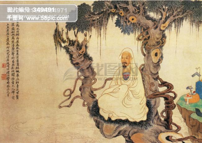 小桥流水人家 古代人物 民间人物 人物 壁画 中国文化