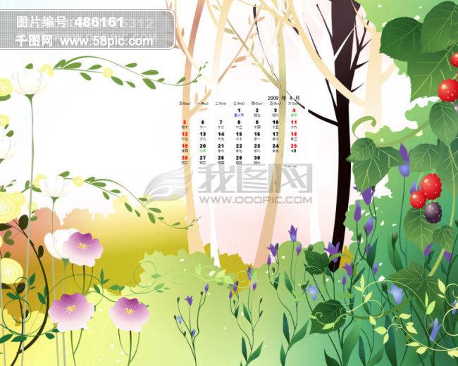 4月有什么节日_外国四月有什么节日哪些好玩第一星座网