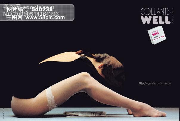 创意丝袜广告