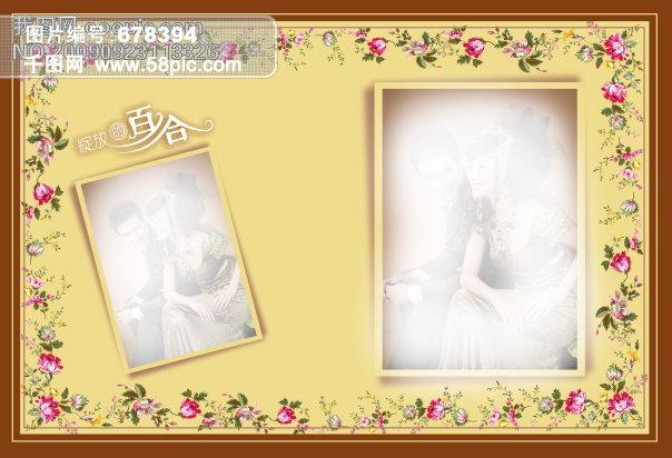 首页 最新素材 图片素材 底纹边框 浪漫花纹婚纱照相框图片