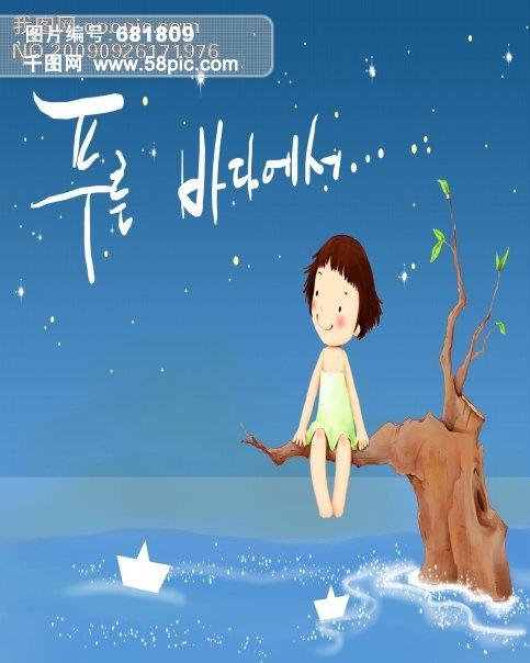 卡通图片,卡通儿童,水,树,星星,英文 设计图 卡通图片 人物卡通图片