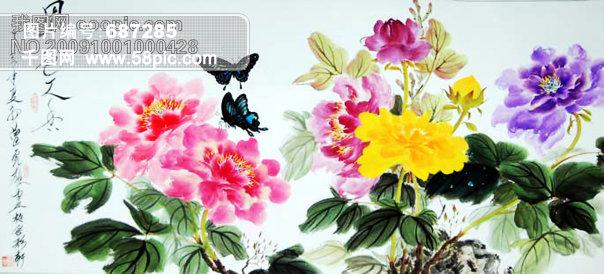 牡丹花 国画 水 水墨画 牡丹 牡丹花的图片 牡丹图 牡丹花绘画图片