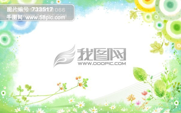 ppt 背景 背景图片 边框 模板 设计 相框 604_377