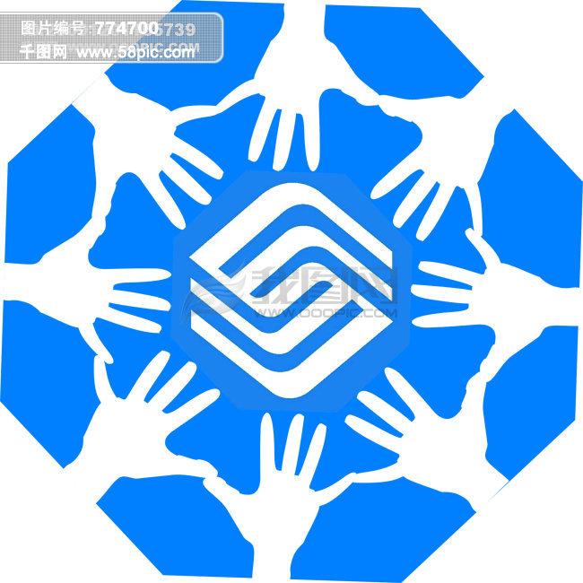 手 移动标志 团结 齐心图片