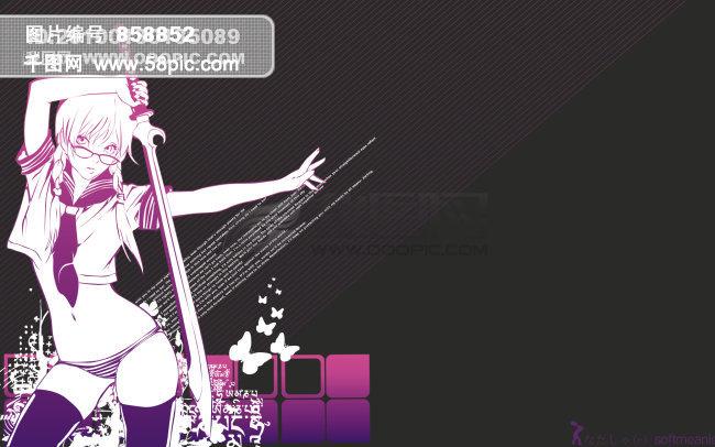 动漫美女图片素材免费下载 千图网www58piccom