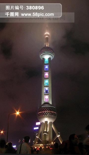 上海东方明珠塔免费下载