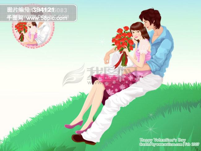 情人节卡通人物背景图片素材节日素材免费下载-千