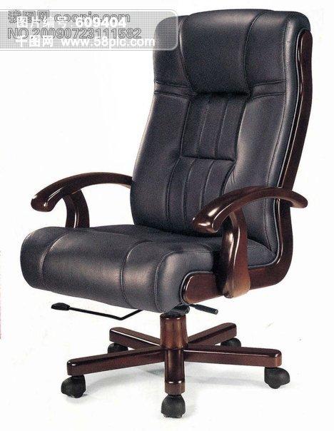 沙发 椅子