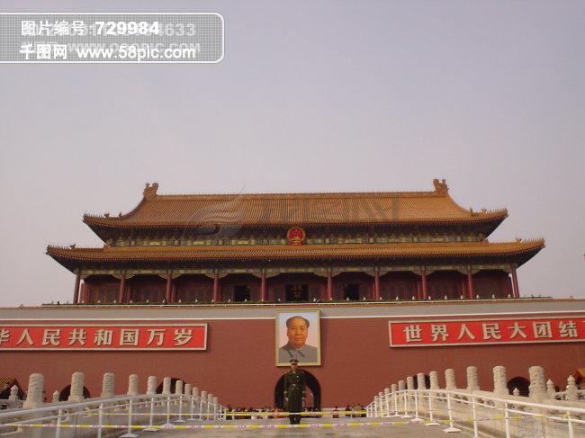 3次 北京天安门