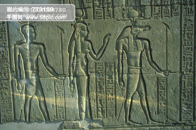 古埃及石雕