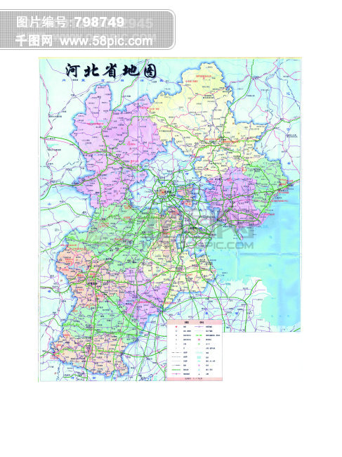 其他 河北省地图  河北省地图免费下载  地图 河北省 河北省地图 全