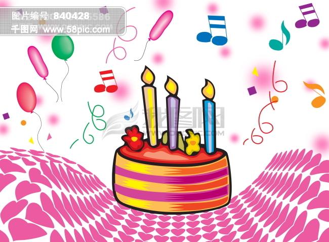 生日快乐 生日快乐贺卡