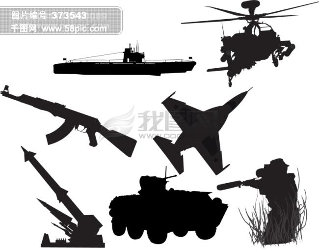 成品 矢量 ai原文件 黑白矢量图 大炮 火箭 飞机 手枪 船