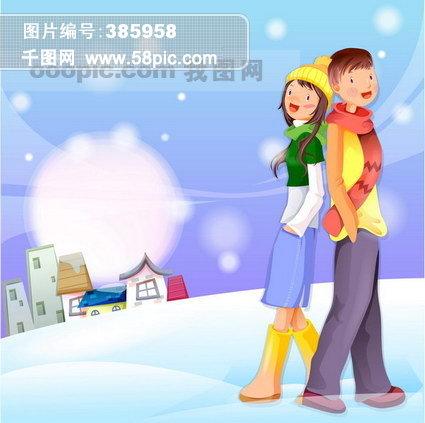 手绘浪漫情侣雪景