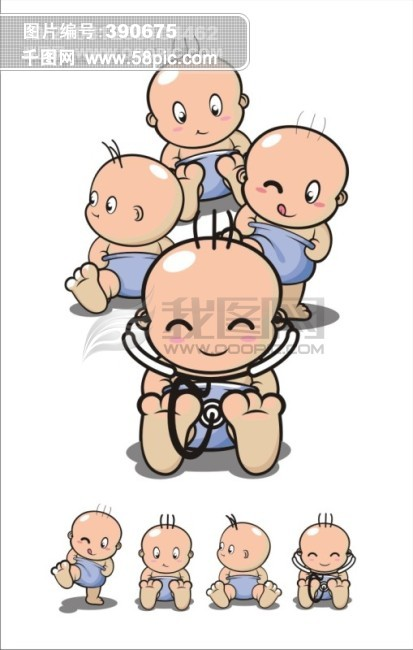 卡通婴儿 可爱婴儿 婴儿 卡通人物 卡通 矢量 漫画 矢量人物 其他