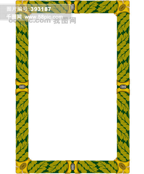 欧式边框 边框花纹 黑板报边框 花边图库 边框图库 板报花边 相片边框