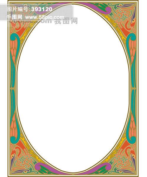 绘画花边边框手绘