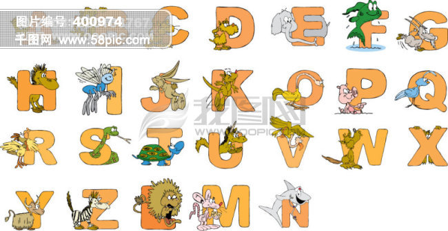 卡通英语字母图片