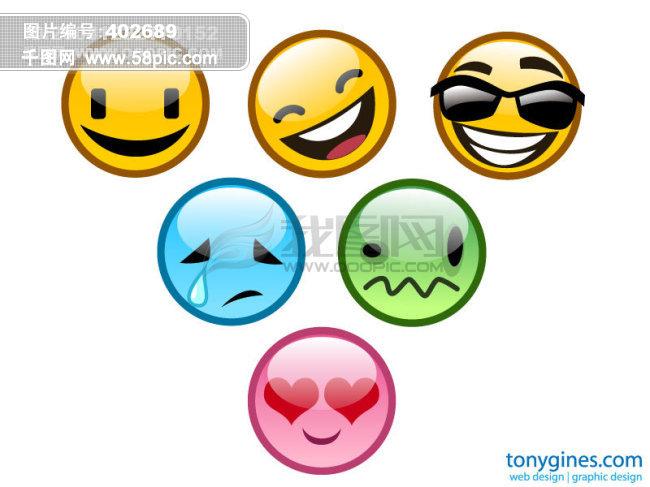 笑哭的表情简笔画,笑着哭的表情,又哭又笑又怒秀表情 点力图库