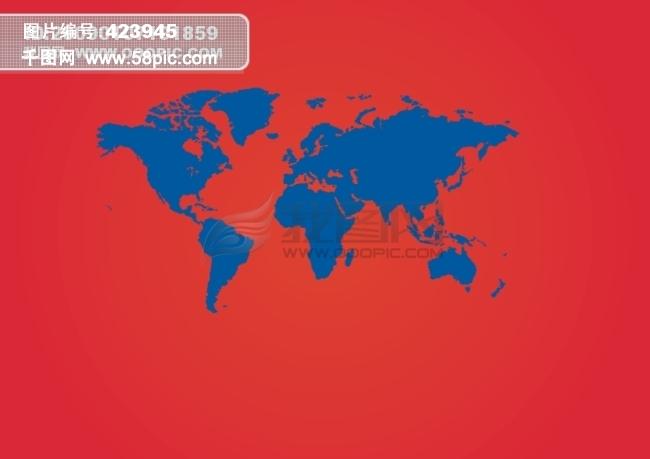 世界地图 地图 矢量 红色