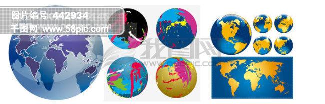 地球与世界地图