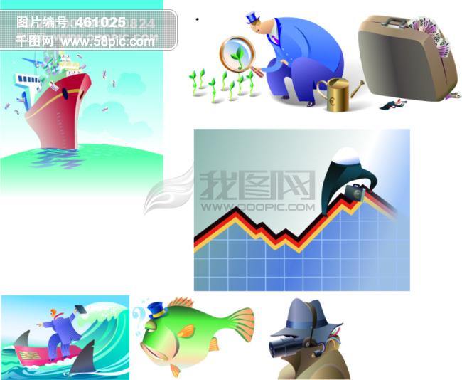 7款卡通商业插画矢量素材矢量图免费下载 千图网图片